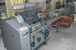 Отечественный ниткошвейный автомат.