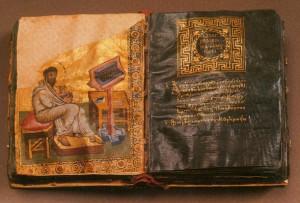 Рукопись на пергаменте.
