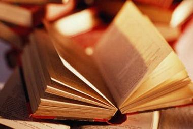 Книга - источник знаний.