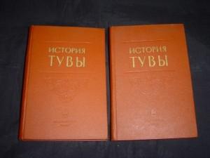 На выставке в Москве были распроданы моментально книги о Туве